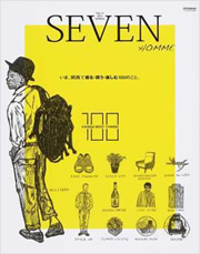 SEVEN HOMME VOL.11 - 2014SPRING STYLE BOOK