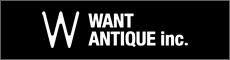 輸入インテリア雑貨のwant antique